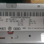 DVD навигатор Ауди A6