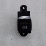 Стояночный тормоз Ауди A6